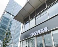 出租南京南站南广场绿地城际空间站写字楼配套底商