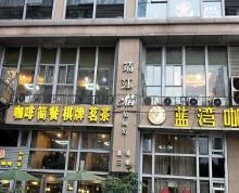 (出售)江东中路 万达广场 重餐饮双门面 年租