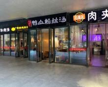 (出售)周边20万办公人流 重餐饮现铺 可开餐馆 小吃 租金30万