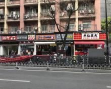 (出租)孝陵卫精装旺铺可外卖 商圈成熟 人流密集 临街地铁口