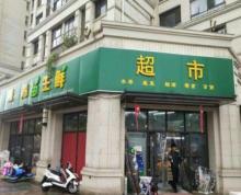 建邺区清凉门大街沿街商铺适合多种经营