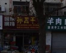 (转让)城东菜场东大门口,人流量超大