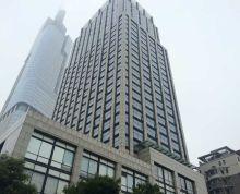 金峰大厦 联通大厦旁 地铁口直达 精装修 览湖办公 可看房