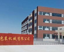 (出租)出租淮安区京沪高速淮安东出口附近厂房、仓库