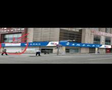 (出租)中央城商铺大润发停车场入口处