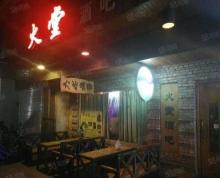 (转让)可出租!东进路缤纷亚洲一楼面朝南150平酒吧转让