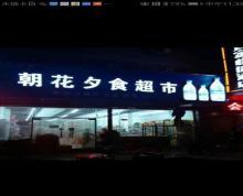 (出售)台州商城 主街道门面 420平方520万 好门面