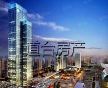 (出售)镇江南站对面 绿地沿街商铺 大型社区底商 5.1米挑高