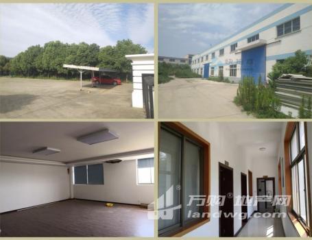 [A_28706]【第一次拍卖】南京市高淳区经济开发区荆山路25号1幢、2幢、3幢不动产