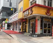 (出售)独栋汉中门大街欧尚旁 江东中路 湛江路门面 年租140万