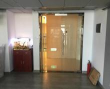 三盛写字楼精装二层办公写字楼