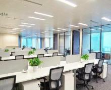 (出租)奥体高端品质楼500强企业入驻金奥中国人寿大厦