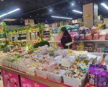 (转让)个人非中介 免费找店 一号桥国际购物公园超市旺铺转让