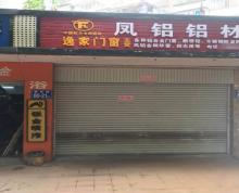 (出租)房东直租 仓山区上渡沿街店面 适合多种行业(餐饮除外)