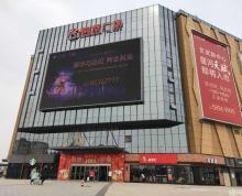 南京红山路常发广场铺位出租,可做餐饮、零售、体验、服务