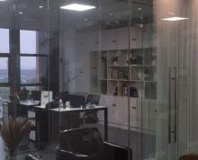 (出租)扬子万象都汇扬州市邗江区写字楼出租98平精装修朝南平层有钥