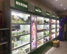 (转让)(驻家免费找店)吴江盛泽美容院化妆品店生意转让