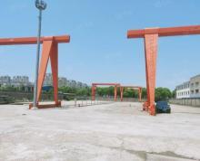(出租)锡山锡北张泾锡东大道独门独院4亩土地带码头