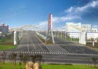 南京江宁高新区控制性详细规划及城市设计整合
