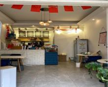 (转让)香格里拉3期门面可做餐饮美容美发服装花店
