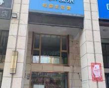 (转让)盐都区聚龙湖62.8平母婴店转让