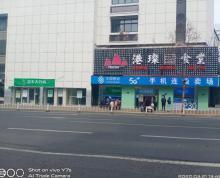 (出售)城东苜蓿园大街银城东苑拐角商铺十字路口租金年200万