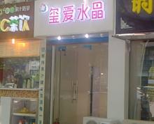 秦淮区 新街口洪武路户部街60m²商铺