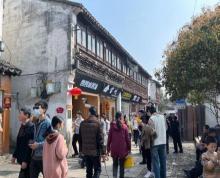 (出租)平江路南段中间位置沿街旺铺直租,适合工艺品预包装