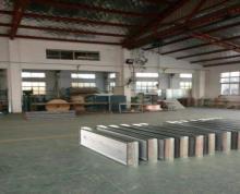 (出租) 江宁陶吴工业园标准1000平高8米厂房场地大含票