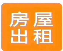 (出租) (诚心出租)淮河大道2000平可整租,分租