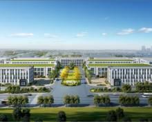 联东U谷,滁州汊河科技产业园优质产房出售