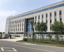 (出租)(阳澄湖新材料科创园)对接科技型企业,200起,精装修