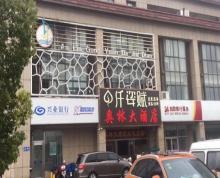 (出租)出租广陵区广陵周边商业街店铺