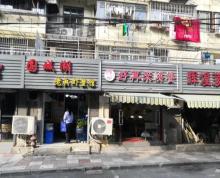 (出售)房主诚心出售 夫子庙旁 平江府路正规门面 门面宽靠近商业中心