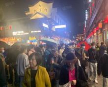 (出租)夫子庙景区内贡院西街步行街繁华地段抢手商铺 双开间 位置佳
