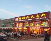 (出售) 江宁文婧路虾神於氏龙虾商铺出售,年租金230万