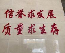(出租) 东城国际大厦写字楼出租