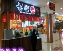 (转让)金盛田二楼美食城店铺寻找有缘人
