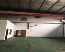 (出租)浦庄1230平独栋厂房,带行车,电力充足。