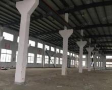 (出租)吴江平望高标物流仓层高15米面积5000平可分租 大车好进