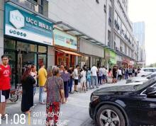 (出售)奥南地铁口 沿街社区底商 即将开盘 超大开间 可做轻餐饮
