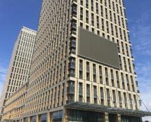 大学城附近高档写字楼景枫科技开始招租了