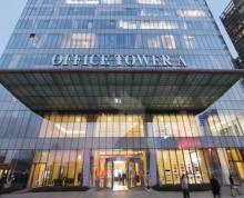 (出售)央企力作,翡翠湖旁,双地铁圈高端总部写字楼,现房发售!