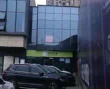 (出租)面向新淮海西路,是商家必争之地。