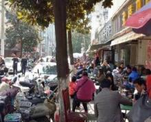 38平商铺人流超大外卖覆盖新街口 疫情期间可免租一个月