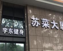 北京东路与龙蟠中路交汇处,写字楼,
