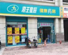(出售)新出中海双湾锦园纯一楼沿街底商,方方正正,成熟小区,年租可观