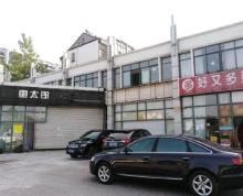 (出租) 江宁湖山路金东城雅居18懂104店