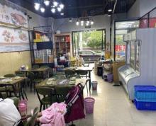 (转让)(同捷推荐)亿象新天地出入口108平纯一层餐饮店带生意转让