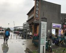 (转让)可租可转!江宁大学城小吃店急 兑